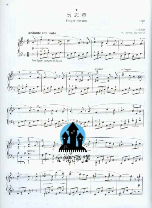 梦幻曲舒曼小提琴谱子