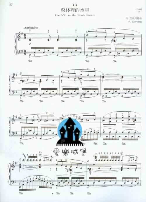 竖笛简谱歌谱大全简单 六孔竖笛简谱歌谱大全 八孔竖笛简谱歌谱大