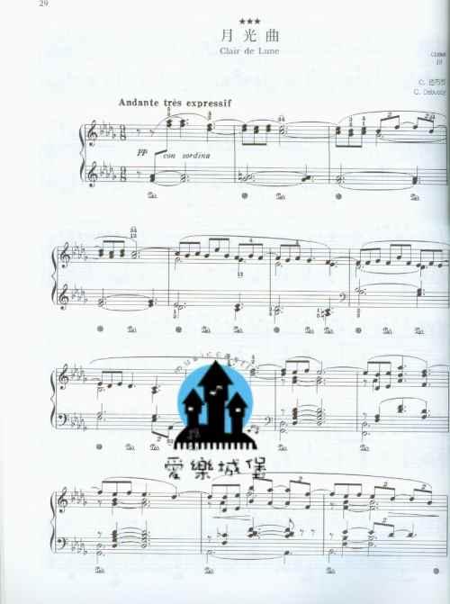 爱丽丝钢琴曲简谱简约