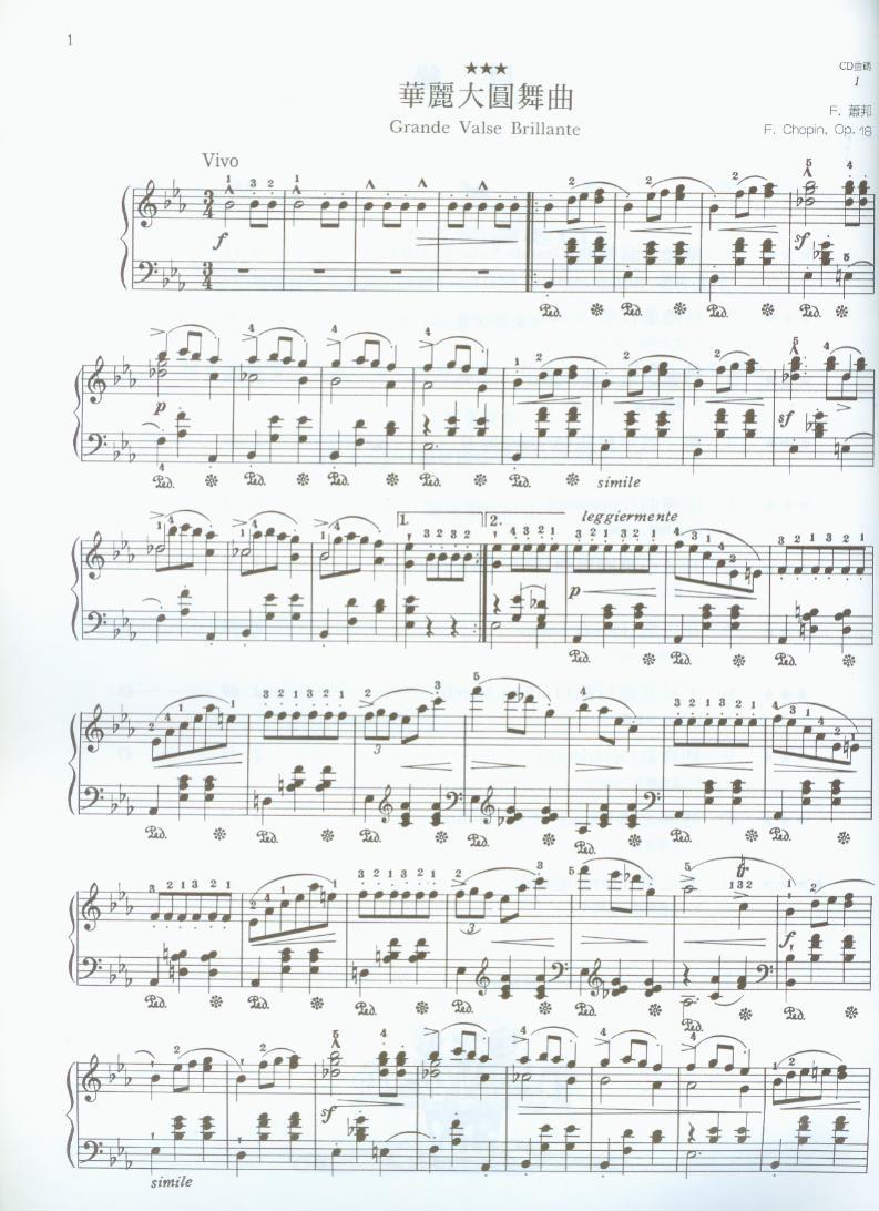 乐谱 曲谱 793_1092 竖版 竖屏
