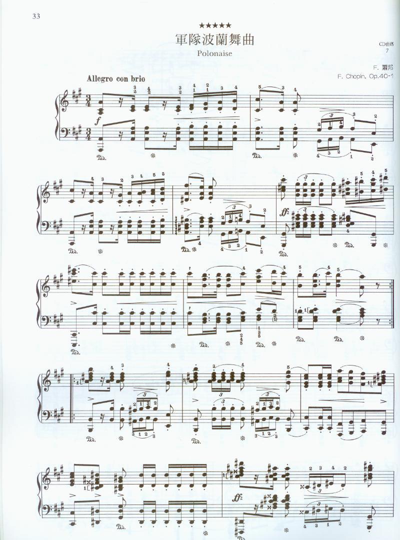 幽默曲小提琴钢琴谱子分享展示图片