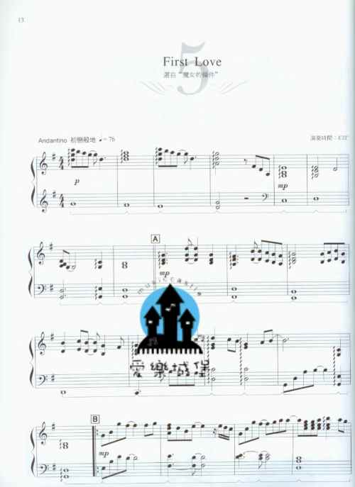 忘了牵手的钢琴简谱