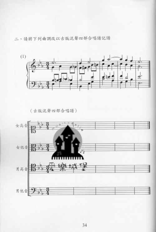 nbsp; 木管五重奏