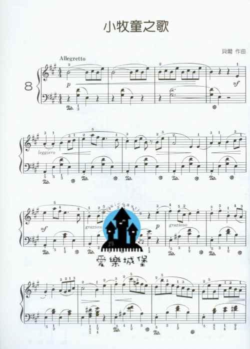 洋娃娃之歌钢琴简谱