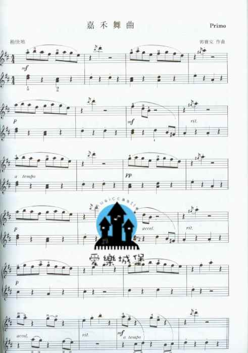 小星星钢琴入门曲谱 葫芦丝小星星曲谱 小星星小提琴曲谱