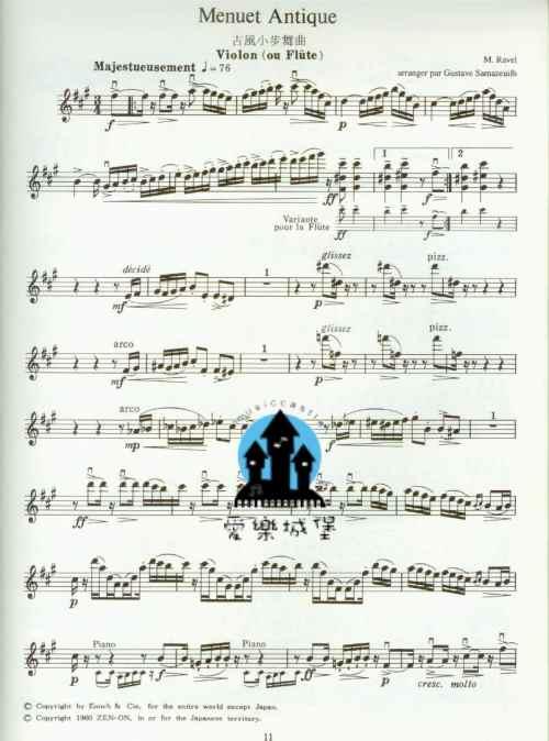 音乐书坊乐谱钢琴谱长笛谱小提琴谱各
