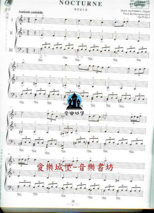 叙事曲小提琴谱