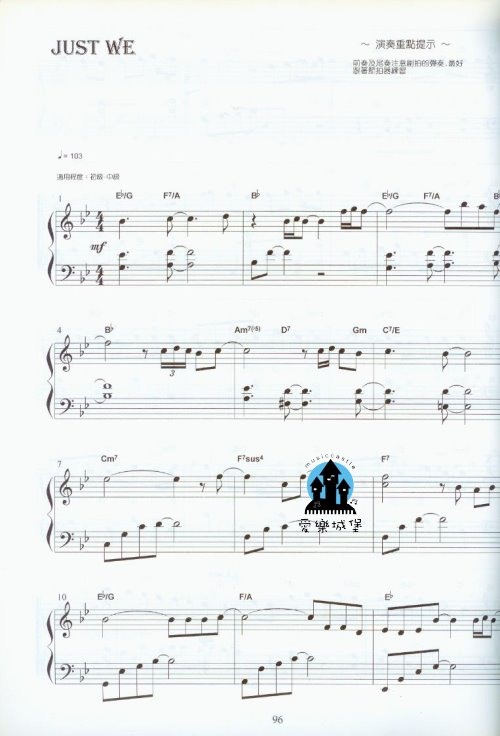爱乐之城长笛重奏谱