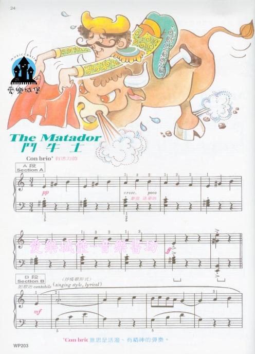 献给爱丽丝琴曲谱-致爱丽丝小提琴谱