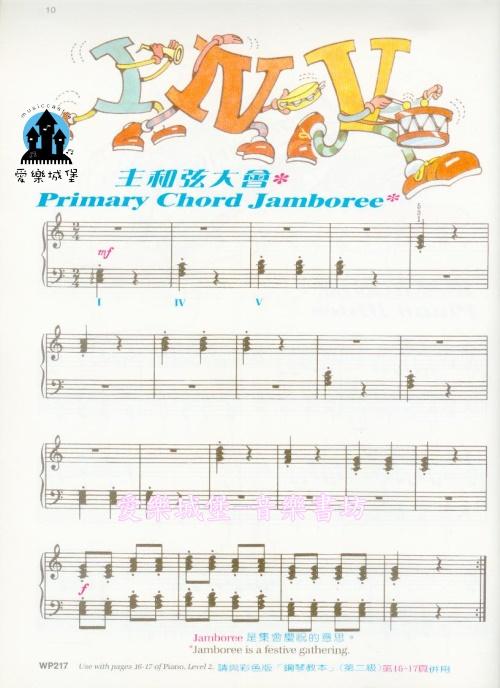 长笛谱 小提琴谱图片