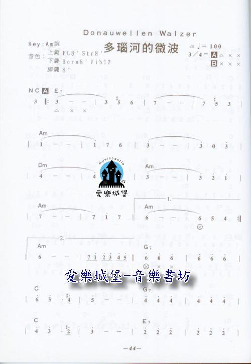 各式乐器/乐谱 手提电子琴/数位钢琴 > 商品详细资料  103.