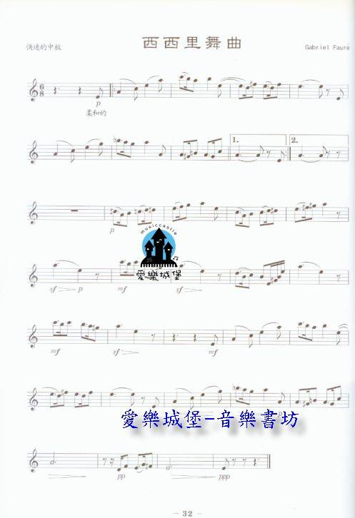间奏曲长笛谱子分享_卡门间奏曲长笛谱子图片下载