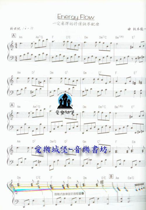 夜的钢琴曲5小提琴谱子