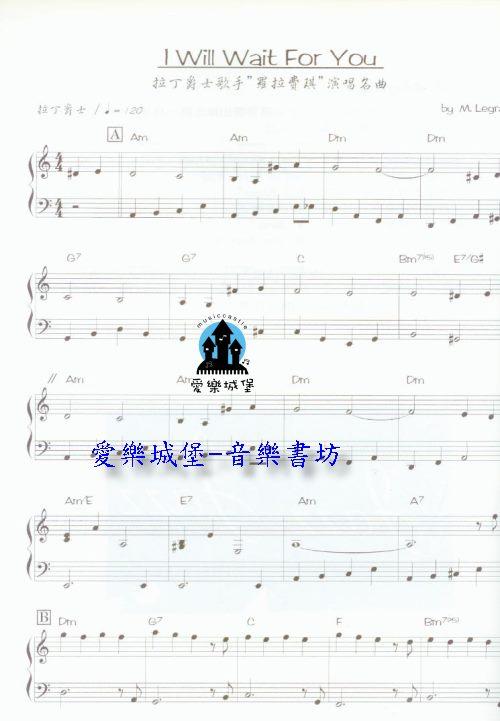 三寸天堂小提琴谱_小提琴谱_良师简谱网