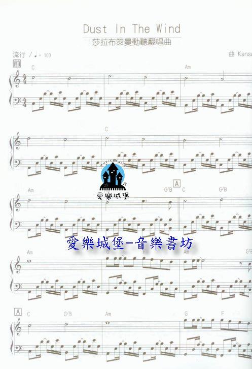 钢琴简谱橄榄树