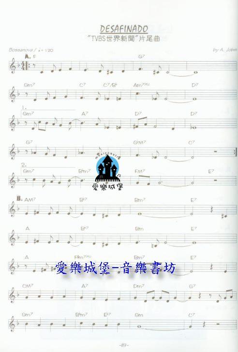 长笛谱提琴谱