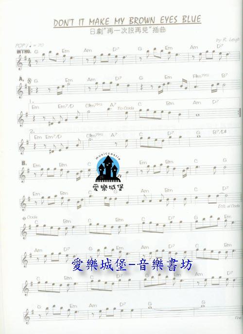 恋人心 笛子简谱 d