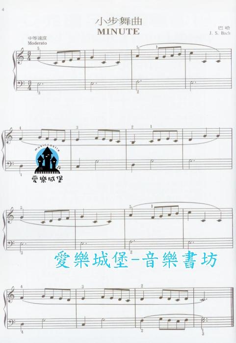 小提琴谱a