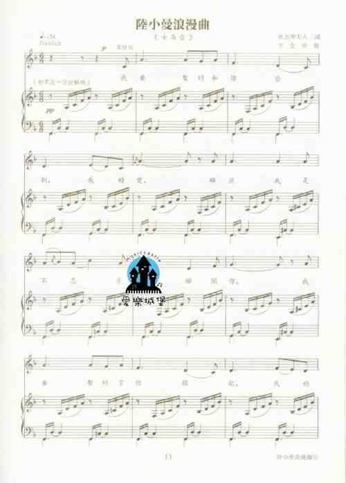 他是个海眎小提琴谱