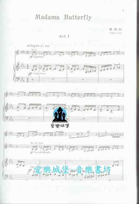 哈农第五条钢琴谱子展示