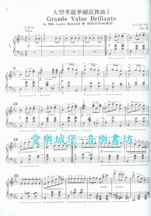 长笛和小提琴卡农简谱