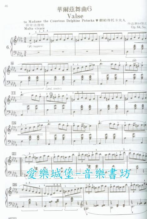 虹之间钢琴曲简谱