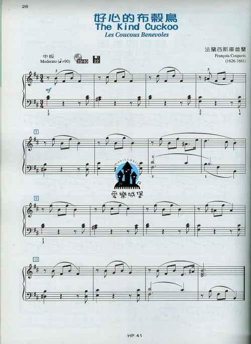 小提琴快板铃木镇简谱