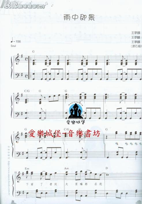 萍聚(李翊君.陈雨霈)