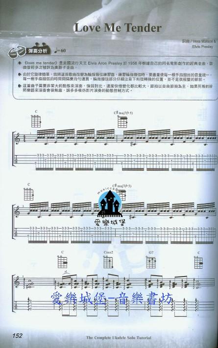 爱的代价小提琴谱子