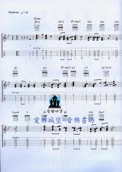 长笛小夜曲曲谱