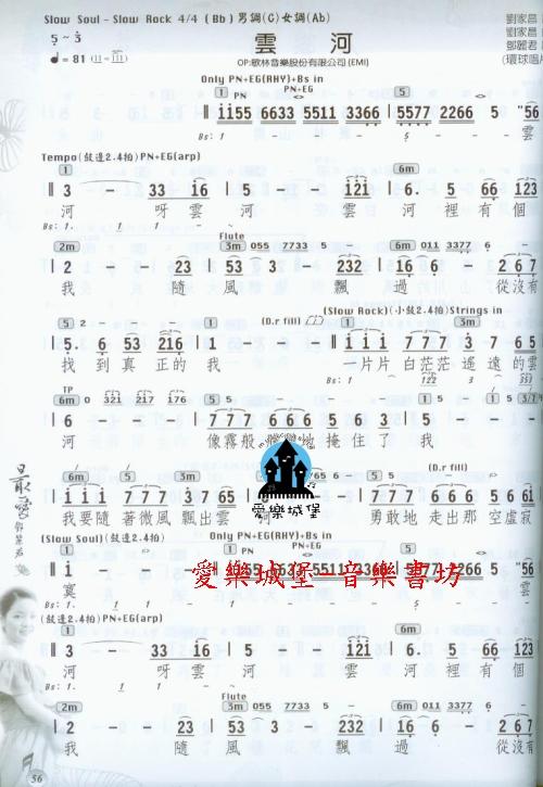 春晚歌曲乡愁简谱_乡愁简谱 图片