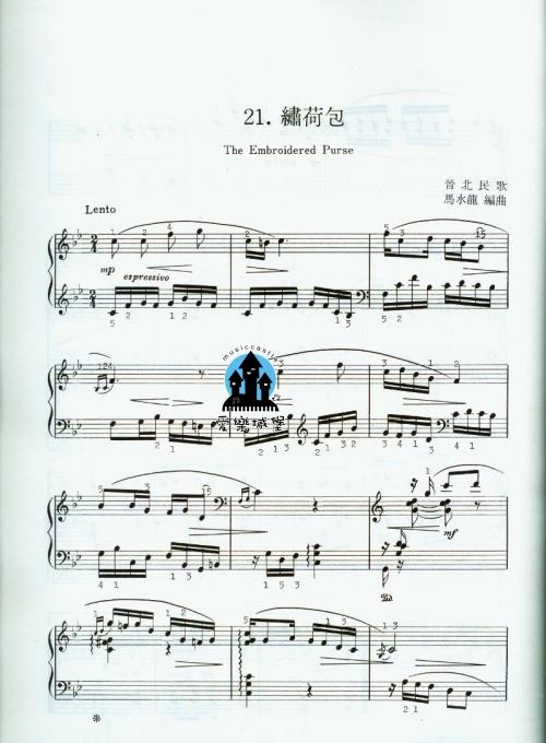 小提琴曲四季调全谱