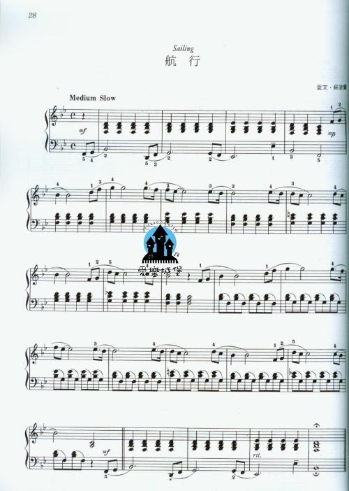 结婚进行曲钢琴简谱