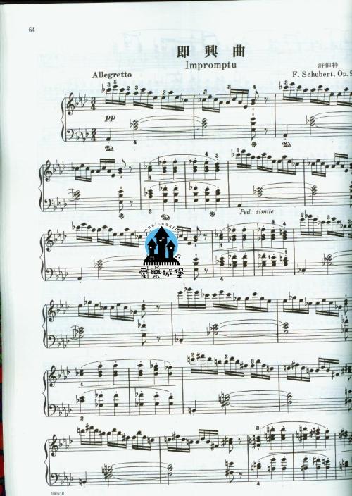 简谱,茉莉花简谱 钢琴谱 长笛谱 钢琴谱 长笛谱 钢琴
