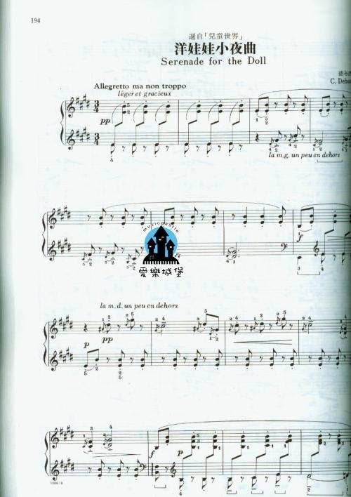 也是最脍炙人口的一首,曾被改编为小提琴,大提琴,长笛等图片