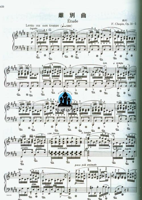 叙事曲小提琴乐谱