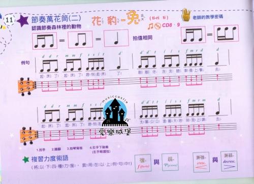 何等恩典歌谱和弦
