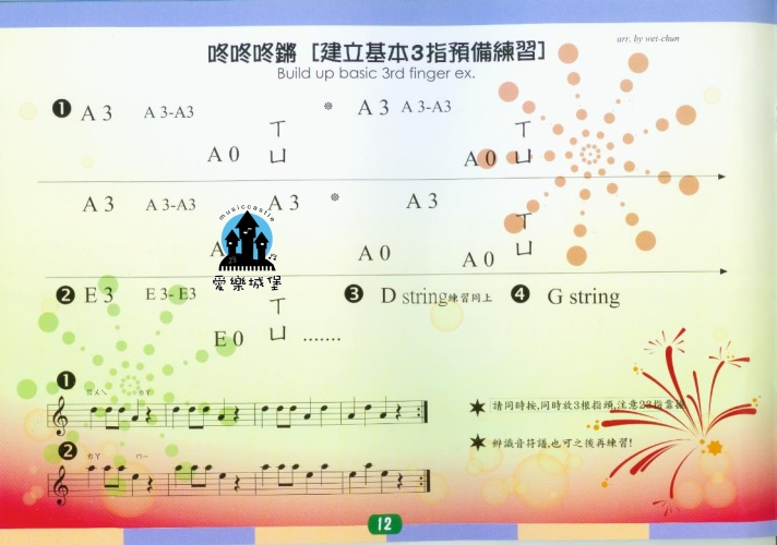 青花瓷笛子简谱_周杰伦青花瓷笛子曲谱_好曲谱网