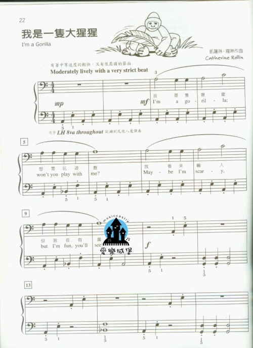提琴独奏在那遥远的地方曲谱