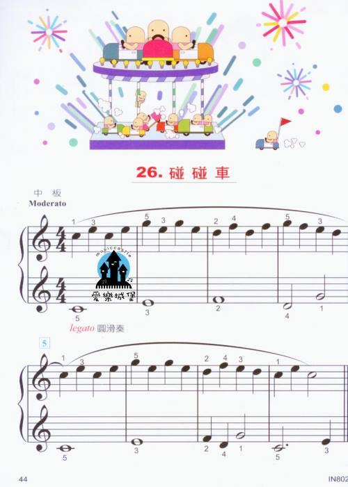 霍夫曼船歌钢琴简谱